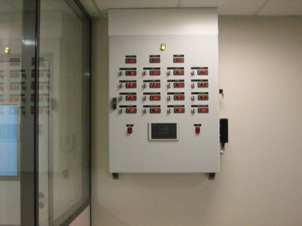 Cb froid g nie frigorifique et climatique agroalimentaire for Thermostat chambre froide